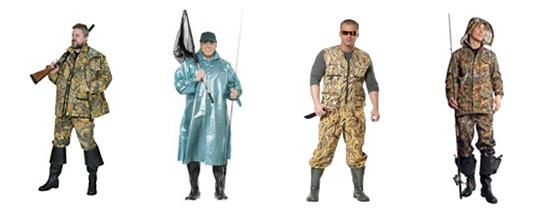 Купить Охотничью Одежду